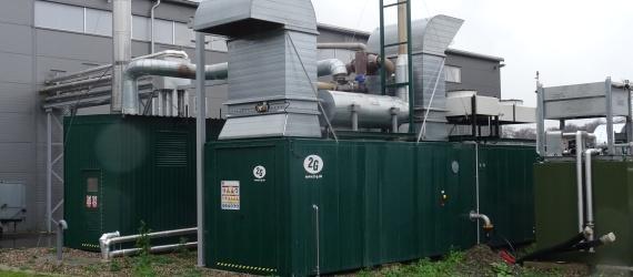 когенерация и паровая котельная в контейнерном исполнении для биостанции